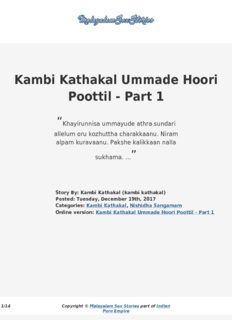 Kambi Katha Pdf Sites