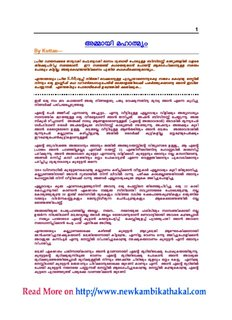Malayalam Kambi Pdf Files