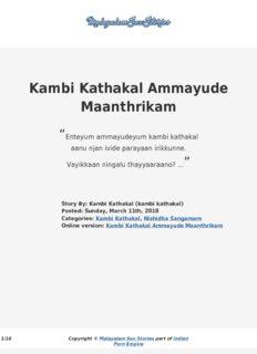 Ammayi Kambi Pdf