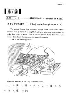 Free kanji download ebook