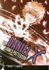 Daniel X: The Manga, Vol. 2 (Daniel X: The Manga, #2)