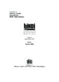 Hindi magzen [Jan-March 2013]. - Mahatma Gandhi Antarrashtriya