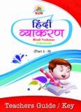 Hindi Vyakaran 1-8 Key Book.cdr