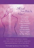 Heal Your Back Now - Kundalini Research Institute
