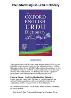 English Into Urdu Dictionary Pdf