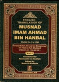 Volume 1 - Future Islam → The Future For Islam