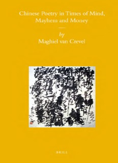 Chinese Poetry in Times of Mind, Mayhem and Money.pdf