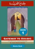 GateWay to Arabic Book 1 - Kalamullah.Com