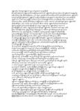Myanmar Love Book Pdf