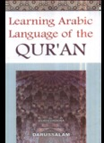 www.sahihadith.com - Learning Arabic Language of the Quran