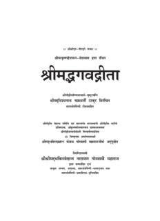 Shrimad Bhagavad Geeta In English Pdf