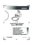 Инструкция к небулайзеру Omron CopmAir Elite NE-C30