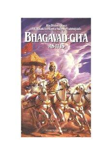 Bhagavad Gita Book In English Pdf
