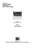 final hindi july september 2013.pmd