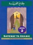 Gateway to Arabic Book 2 | Kalamullah.com