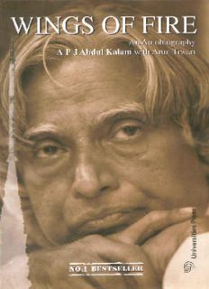 wings-of-fire-by-abdul-kalam-printers1 - Yippiie
