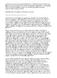 Story free ebook myanmar love download cartoon