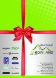 Dubai Media City, O ce No.316 Building No.7 POBox 502174, Dubai