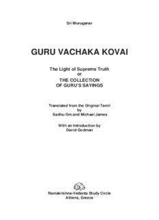 Guru Vachaka Kovai Pdf