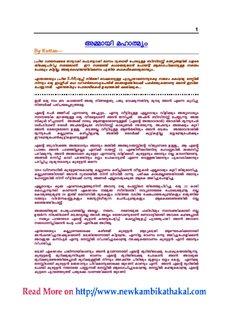 Kambi Kathakal Pdf File