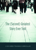(Second) Greatest Story Ever Told