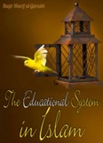 The Educational System In Islam