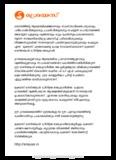 Download Bhasha Thirukkural malayalam PDF