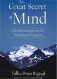 The Great Secret of Mind