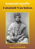 The Yoga Sutras of Patanjali by Swami Vivekananda