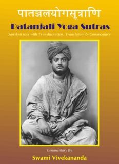 The Yoga Sutras of Patanjali by Swami Vivekananda