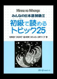 Minna No Nihongo 2 Translation And Grammatical Notes Pdf