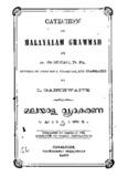 A catechism of Malayalam grammar