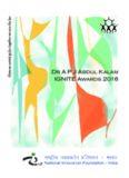 Ignite 16 award book