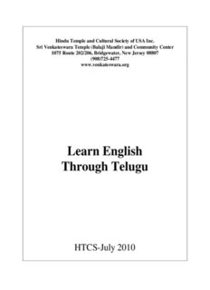 Spoken English With Tamil Meaning Pdf