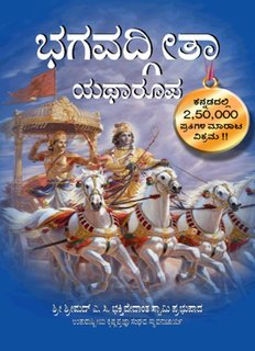 Bhagavad Gita As It Is Pdf In Hindi