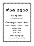 Gondi - English - Telugu - Hindi Dictionary