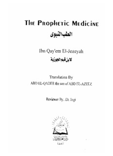 The Prophetic Medicine - Mission Islam