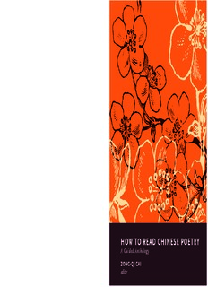 How to Read Chinese Poetry A Guided Anthology