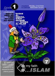 My Faith - ISLAMIC STUDIES